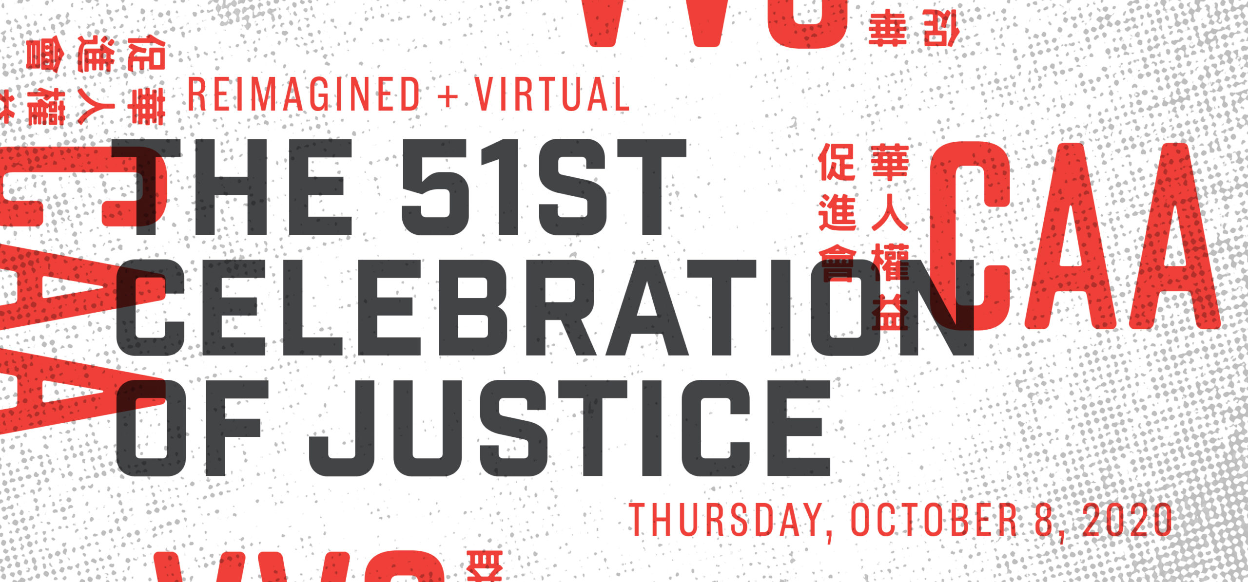 CAA's 51t Celebration of Justice