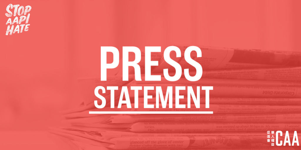 CAA/Stop AAPI Hate Press Statement