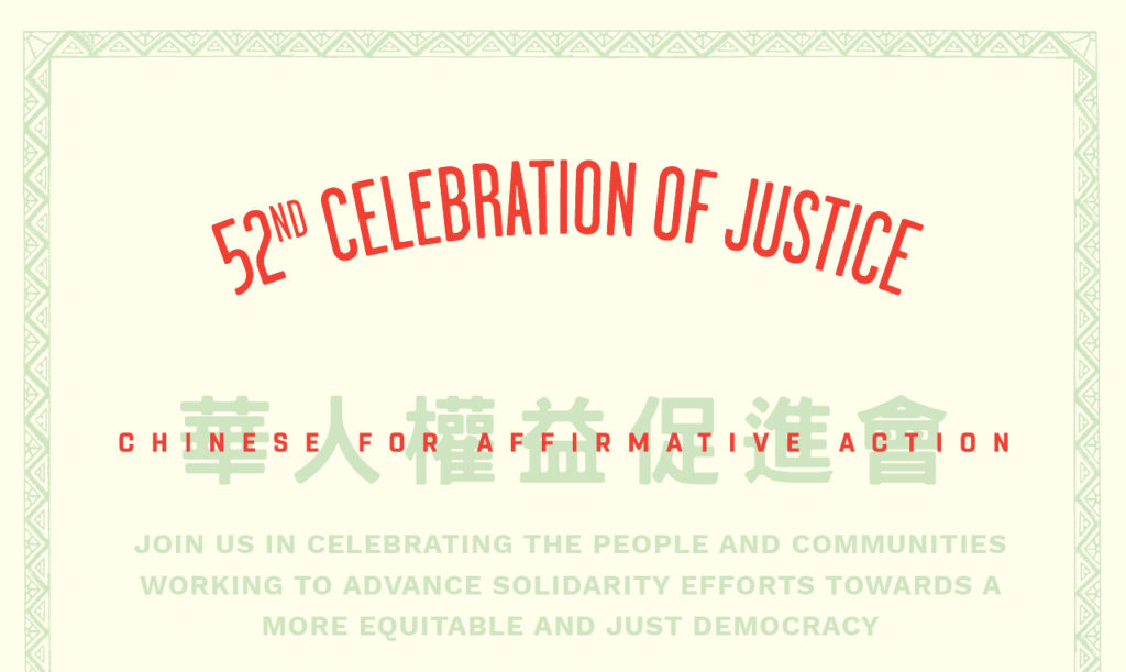 52nd Celebration of Justice. Join us in celebrating the people and communities helping to advance solidarity efforts towards a more equitable and just democracy.