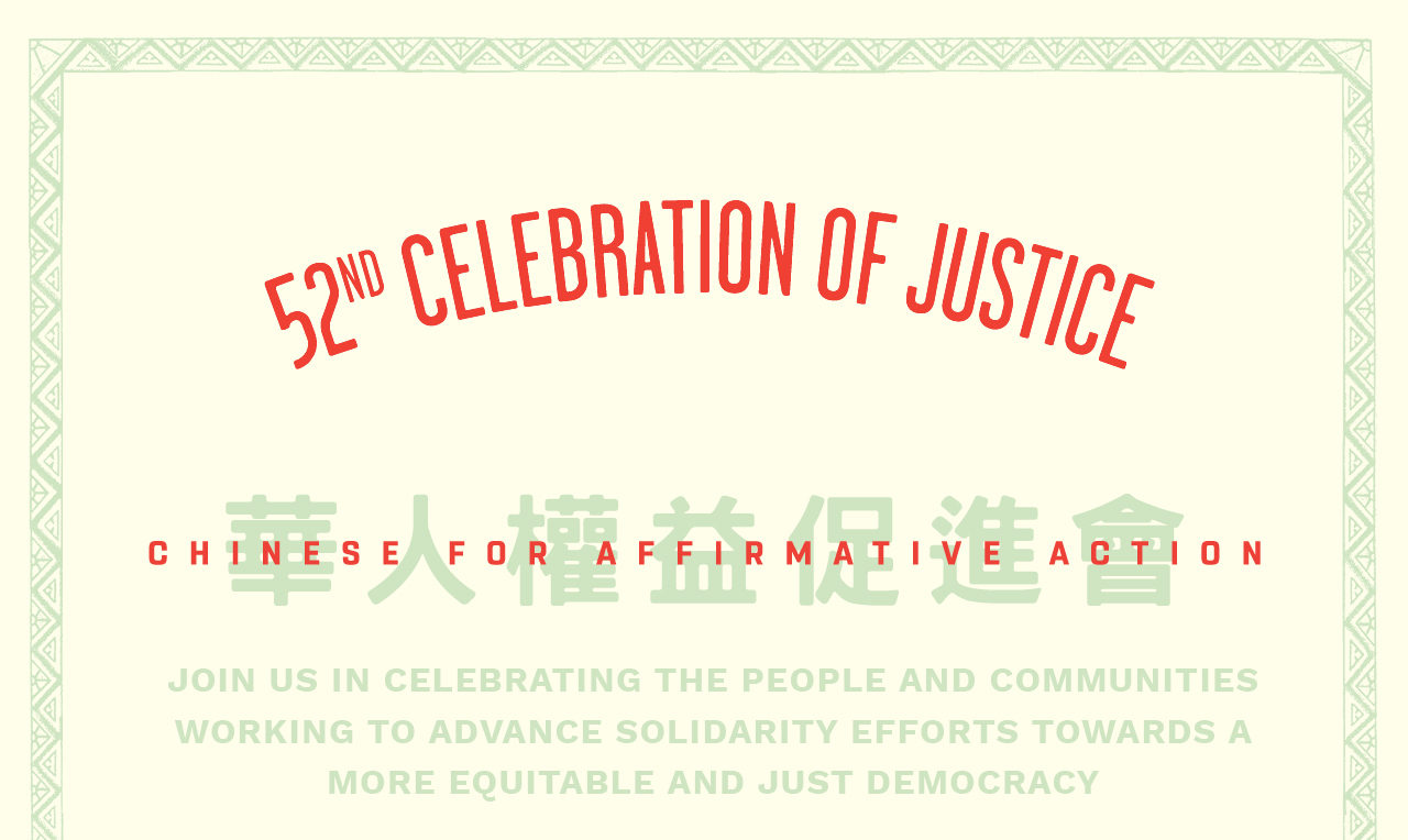 52nd Celebration of Justice. Join us in celebrating the people and communities