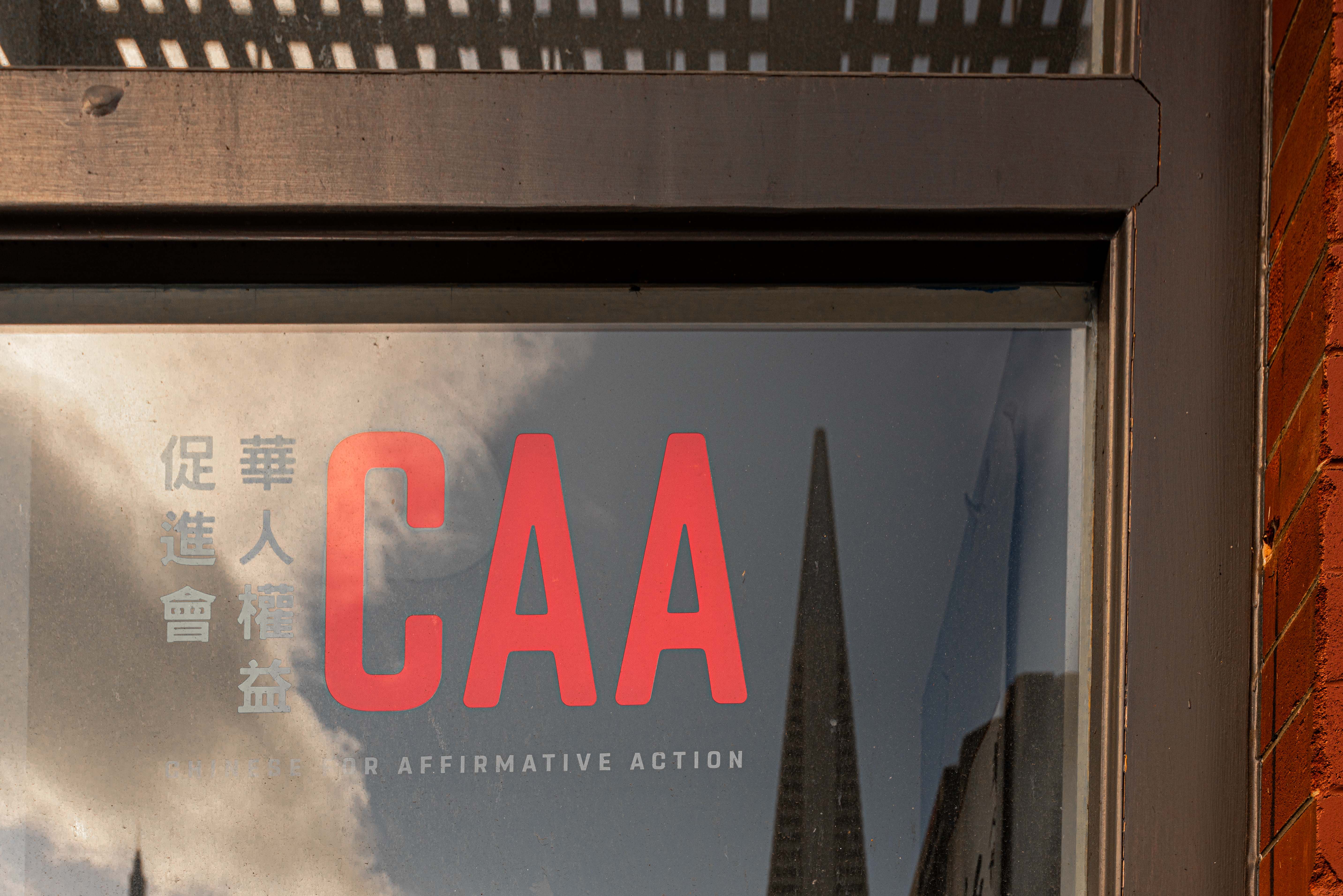 CAA office in San Francisco Chinatown