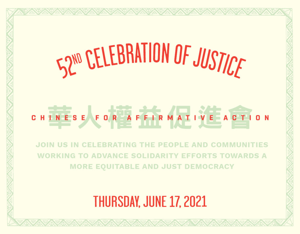 On Thursday, June 17, we are bringing CAA's dynamic virtual gala to the comfort of your home. No matter where you live, we hope you will join us for a memorable evening in celebrating the people and communities leading the struggle for civil rights and racial justice.