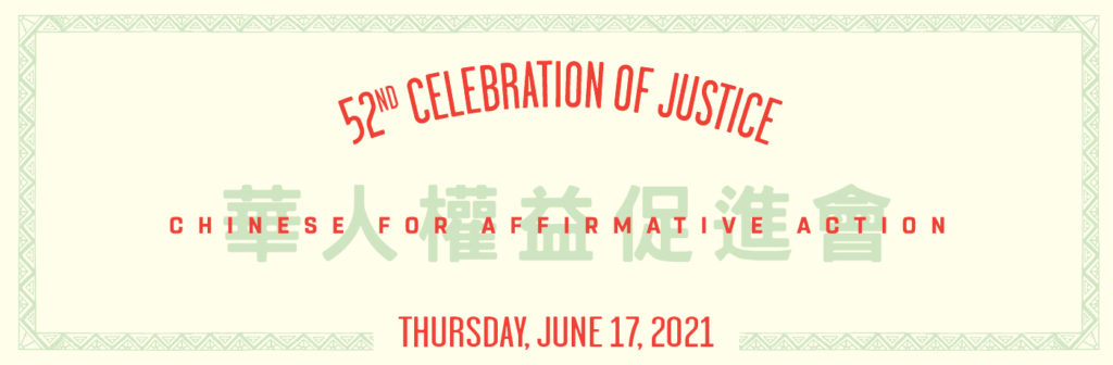 52nd Celebration of Justice. Chinese for Affirmative Action. Thursday, June 17, 2021.